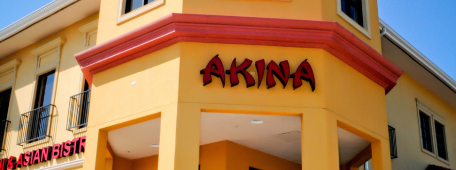 Refrigeration repair commercial only our customer list for Akina japanese cuisine